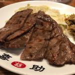 69089528 - 牛たん炭火焼定食しお味アップ @1674円
