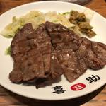 69089535 - 牛たん炭火焼定食しお味 @1674円