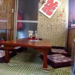 中華そば志のぶ支店 - 座敷席(2卓)