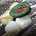 芽吹き屋 -