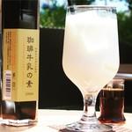shop&cafė zen - ASOMILKと阿蘇白川水源の珈琲牛乳の素で作る、湯上がり珈琲牛乳プレミアム☆