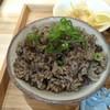 へいさん - 料理写真:イカスミ入りの炊き込みごはん