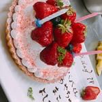 ワン タイム - パティシエ特製 誕生日ホールケーキ
