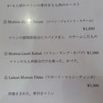 Handi レストラン - イード・アル=フィトル 2017