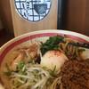 麺屋ほぃ - 料理写真:まぜそば850 ご飯付き。野菜でスッキリ