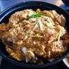 小倉カンツリー倶楽部 - 料理写真:意表を突く美味さのかつ丼