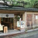 Koudaijirakushou -