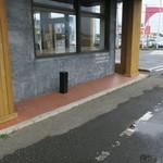 麺やまだ - 店外の喫煙スペース