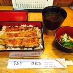 うなぎ 浜松家 - ランチサービス・うな重(1,800円)