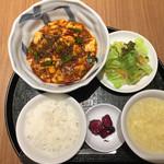 芝蘭 - 麻婆豆腐セット ランチ 1,200円(四川山椒入り)