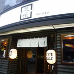 69101199 - お店 2017/6