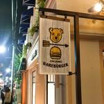 BAREBURGER - お店の看板