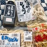大河戸製麺 - 料理写真:
