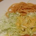 やまだ食堂 - サラダ