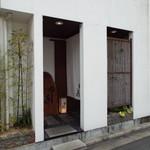 中原 - 店舗入口