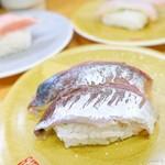 活魚寿司 - 2017年4月 生黄金あじ和歌山産【180円】