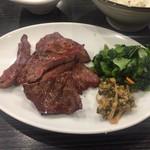 牛タン焼専門店 司 - 牛タン定食の牛タン