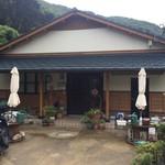 リストランテ マツシマ - 自宅を改装してレストランにしたもの