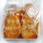 NASUのラスク屋さん - オニオンコンソメラスク