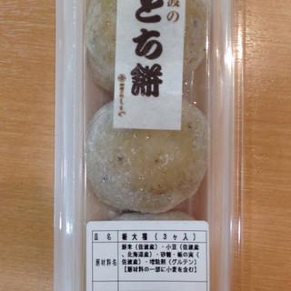 しまや本舗 - 料理写真:とち餅(税込389円)