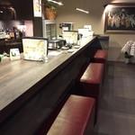 個室焼肉ひごや - カウンター席 3席