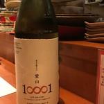 料理屋 月光 - 雪彦山 純米吟醸『愛山1801』