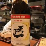 料理屋 月光 - てんかいち 奄美 黒糖焼酎