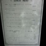 69116004 - LUNCH MENU