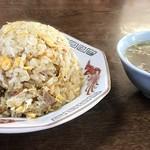 池田屋食堂 - チャーハン