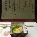 炭焼 うなぎと旬菜 藤城 - ミニ鰻丼に付く小鉢(穴子の南蛮漬け)