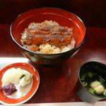 炭焼 うなぎと旬菜 藤城 - ミニ鰻丼(肝吸い・香物付き)