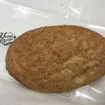 五反田 ジビエバル Umagoya - 油を使ってないので、やや乾燥した感じのパン生地