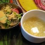 インド・ネパール料理 ナラヤニ - 料理写真:サラダとスープ