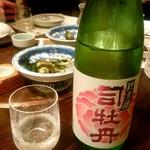 土佐料理 祢保希 - 花(720ml):3,600円