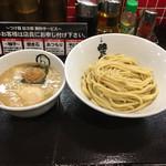 紋次郎 - 味玉つけ麺 900円