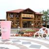 花畑牧場ショップ - ドリンク写真: