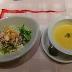 69128159 - サラダとスープ