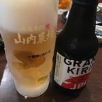 69128250 - 限定ビール