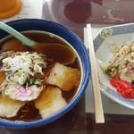 栄楽 - 料理写真:チャーシューメンセット