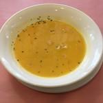 ハナワグリル - スープ