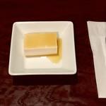 滋養料理 山法師 - 本日のデザート
