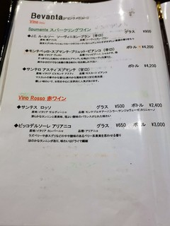 オッキアーリ - メニュー