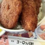 敦賀ヨーロッパ軒 - ミックス丼