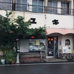 ユキ - 道をはさんだお店の前にコインPあるよ