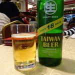 阿霞飯店 - 台湾ビール