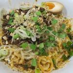 永吉 - 汁なし担々麺