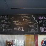 浅草 豚とことん - ハイボールは4種類ご用意しております。『本日の目玉』は毎日日替わり10円です♪