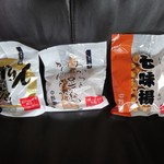 中野製菓 - 袋デザイン