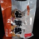 中野製菓 - 七味揚