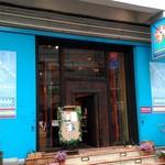 月島スペインクラブ -